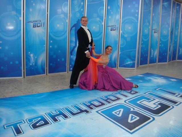 На телеканале СТБ- Танцуют все!