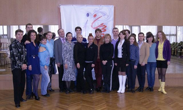 Судейский семинар по спортивным бальным танцам