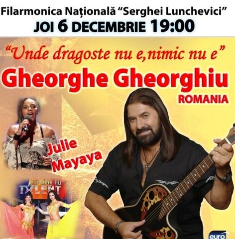 Танцоры школы танцев Exclusive и популярный певец из Румынии - Георгe Георгиу