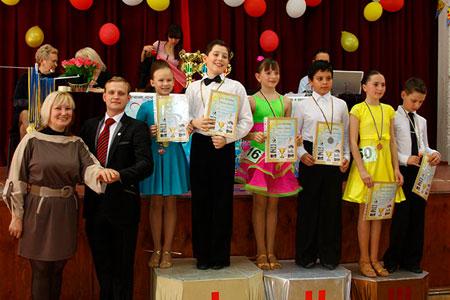Кубок Одессы 2013